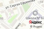 Схема проезда до компании Nisaja в Днепре