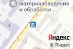 Схема проезда до компании Опиум в Днепре