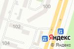 Схема проезда до компании Айсберг в Днепре