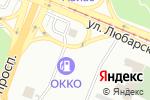 Схема проезда до компании Рибацька хата в Днепре