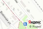 Схема проезда до компании АРК в Днепре