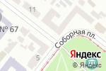 Схема проезда до компании Мастерская по ремонту обуви и изготовлению ключей в Днепре