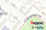 Схема проезда до компании ШАИ в Днепре