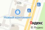 Схема проезда до компании Сантехника для всех в Днепре
