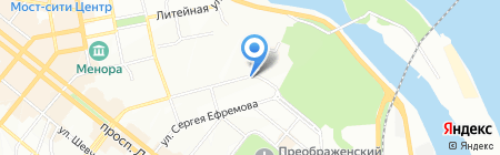 YAROSE SHULZHENKO на карте Днепропетровска