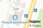 Схема проезда до компании АТБ в Днепре
