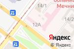 Схема проезда до компании Диагностический центр в Днепре