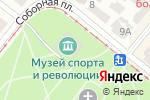 Схема проезда до компании ТАСКОМБАНК, ПАО в Днепре