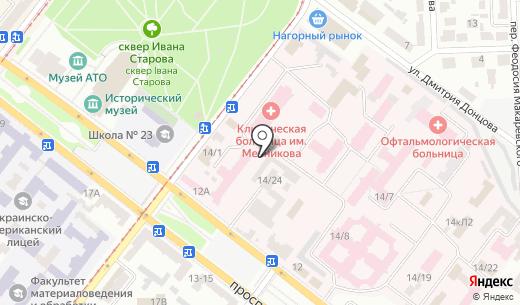 Ремонт обуви. Схема проезда в Днепропетровске