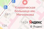 Схема проезда до компании Ремонтная мастерская в Днепре