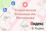 Схема проезда до компании Їжа в Днепре