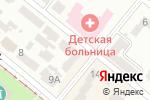 Схема проезда до компании Mixtura в Днепре