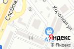 Схема проезда до компании Сытая Морда в Днепре