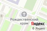 Схема проезда до компании Храм Рождества Пресвятой Богородицы в Днепре