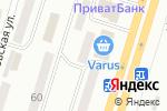 Схема проезда до компании Zooland.dp.ua в Днепре