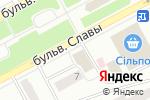 Схема проезда до компании PROSTOR в Днепре