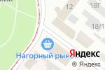 Схема проезда до компании Атмосфера в Днепре