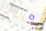 Схема проезда до компании Автомойка в Днепре