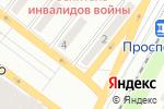 Схема проезда до компании Нотариус Корнеенкова Н.А. в Днепре