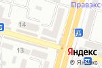 Схема проезда до компании Аптекар, ТОВ в Днепре