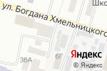 Схема проезда до компании Ремс в Днепре