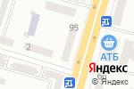 Схема проезда до компании Кумир 55 в Днепре