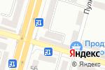 Схема проезда до компании Нотариус Устимова Т.Г. в Днепре
