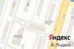 Схема проезда до компании Шевченко А.С., ЧП в Днепре