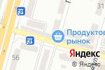 Схема проезда до компании Аппетит в Днепре
