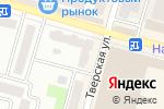 Схема проезда до компании Медицинский центр в Днепре
