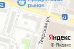 Схема проезда до компании Веслава в Днепре