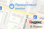 Схема проезда до компании Конфисклад в Днепре