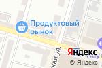 Схема проезда до компании Магазин сантехники в Днепре