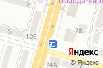 Схема проезда до компании SPRINT в Днепре