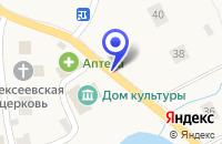 Схема проезда до компании ВЕЛИКОГУБСКИЙ ПСИХОНЕВРОЛОГИЧЕСКИЙ ИНТЕРНАТ в Медвежьегорске
