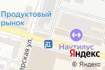 Схема проезда до компании Екатеринославское пиво в Днепре