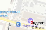 Схема проезда до компании Dio-okna в Днепре