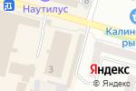 Схема проезда до компании Агромат-Днепр в Днепре