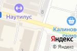Схема проезда до компании Магазин колбасных и молочных изделий в Днепре