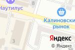 Схема проезда до компании budmag.dp.ua в Днепре