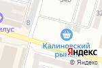Схема проезда до компании Киоск по продаже молочных продуктов в Днепре