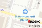 Схема проезда до компании Киоск по продаже печатной продукции в Днепре