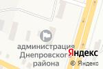 Схема проезда до компании Дніпровська районна державна адміністрація в Слобожанском