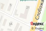 Схема проезда до компании Autopark UA в Днепре