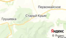 Отели города Старый Крым на карте