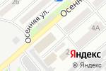 Схема проезда до компании Тесла Зет в Днепре