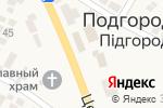 Схема проезда до компании Мебельный магазин в Подгородном