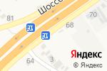 Схема проезда до компании РЫБАЧКА в Подгородном