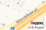 Схема проезда до компании Акация-2 в Подгородном