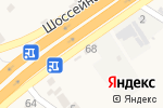 Схема проезда до компании Смачна риба в Подгородном